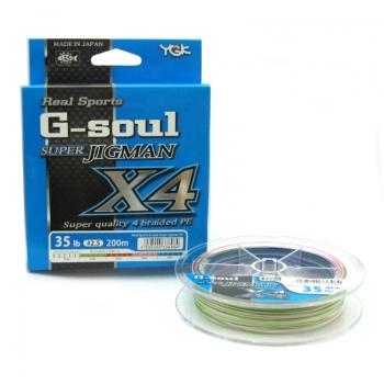 плетеный шнур ygk g-soul super jigman x4 multycollor 200м