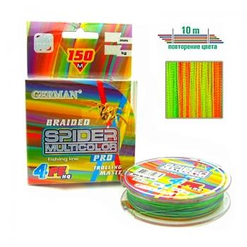 плетеный шнур german spider multicolor x4 150м