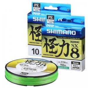 Плетеный шнур Shimano Kairiki PE 150м