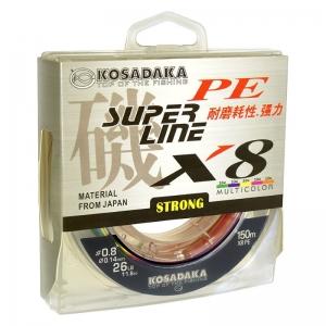 Плетеный шнур Kosadaka Super PE X8 Multycollor 150м