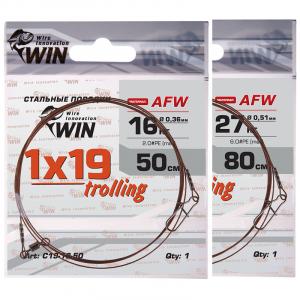 Поводки для троллинга WIN trolling 1х19 нитей